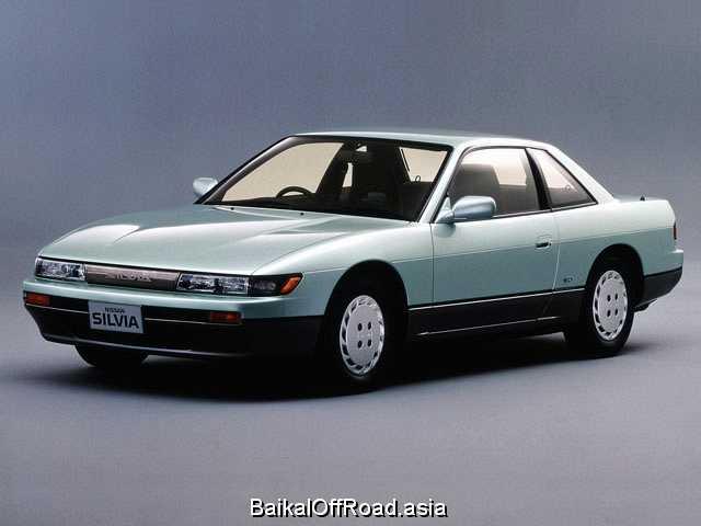 Nissan Silvia 1.8 (131Hp) (Автомат)
