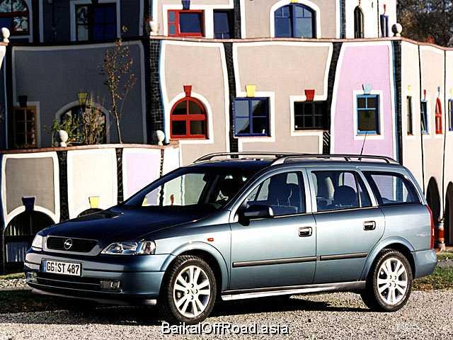 Opel Astra Caravan 1.8 16V (116Hp) (Механика)