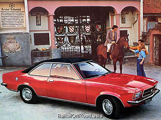 Opel Rekord Coupe 1.9 S (97Hp) (Механика)