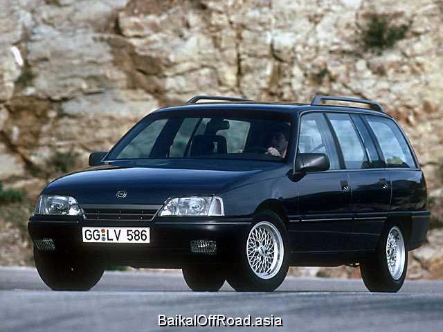 Opel Omega Caravan 1.8 N (82Hp) (Механика)