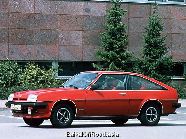 Opel Manta CC 2.0 E (110Hp) (Механика)