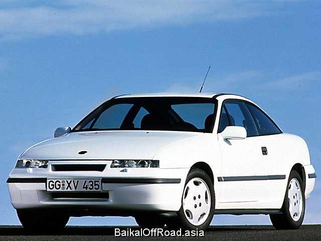 Opel Calibra 2.5 i V6 (170Hp) (Автомат)