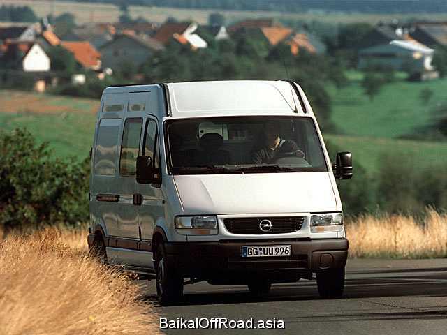 Opel Movano Kipper 2.5 CDTI L2H2 (146Hp) (Механика)