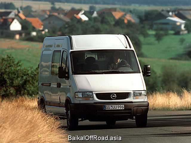 Opel Movano Kipper 2.5 CDTI L3H2 (120Hp) (Автомат)