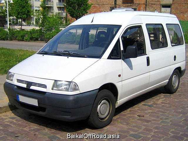 Peugeot Expert 1.9 TDi (92Hp) (Механика)