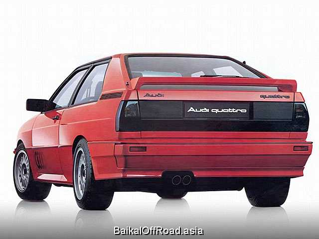 Audi Quattro 2.2 Turbo (200Hp) (Механика)