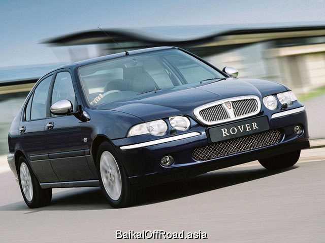 Rover 45 Sedan 1.8 i 16V (117Hp) (Механика)