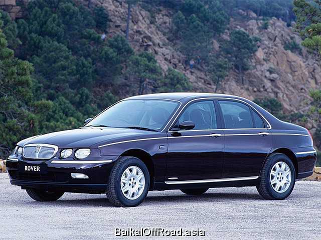 Rover 75 2.0 V6 (150Hp) (Механика)