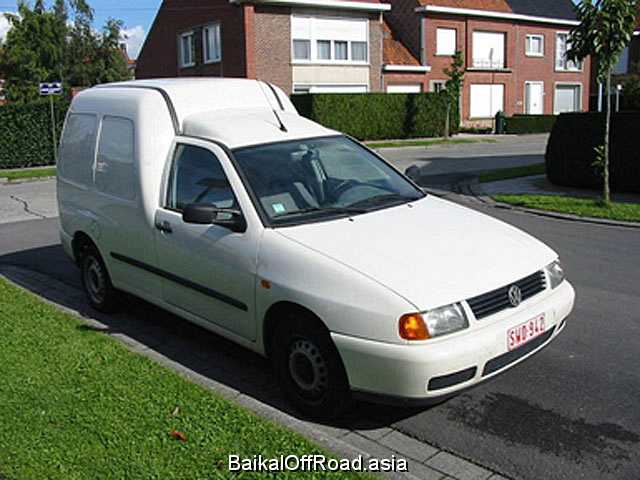 Volkswagen Caddy 1.6 (75Hp) (Автомат)