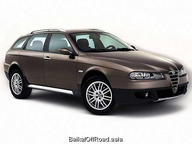 Alfa Romeo 159 1.8 (140Hp) (Механика)