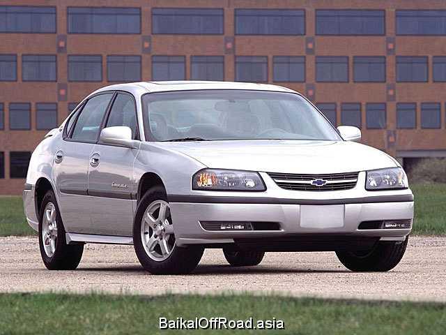 Chevrolet Impala 3.8 i V6 (203Hp) (Автомат)
