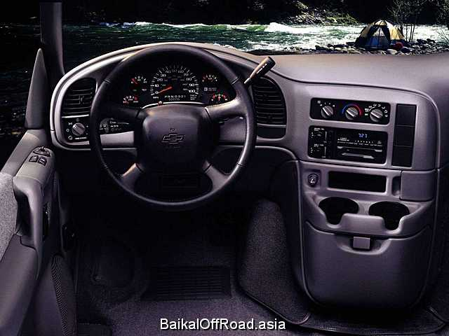 Chevrolet Astro 4.3 i V6 (165Hp) (Автомат)