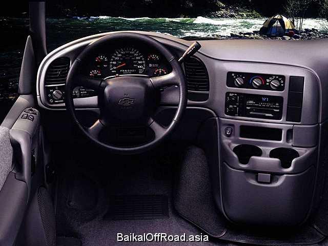 Chevrolet Astro 4.3 i V6 4WD (192Hp) (Автомат)