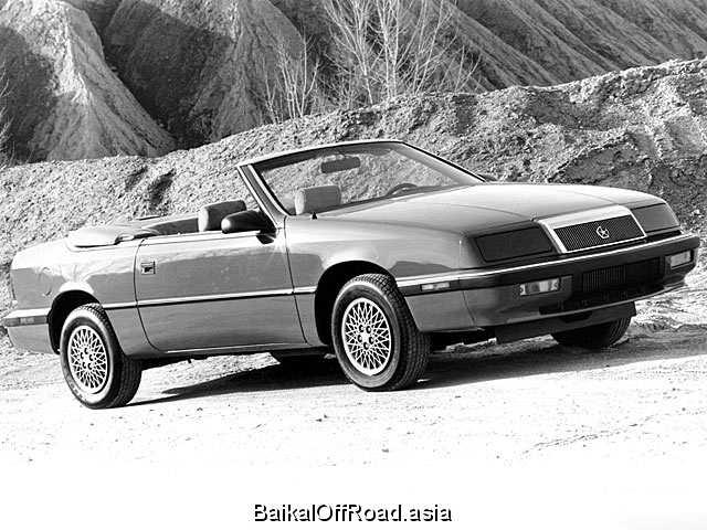 Chrysler Le Baron Cabrio 3.0 i V6 (136Hp) (Механика)