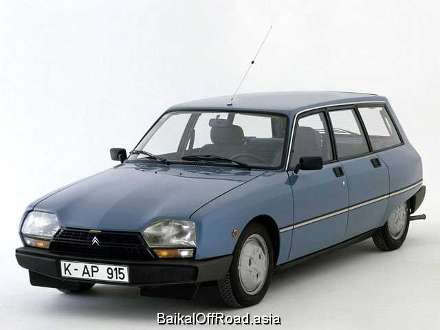 Citroen GS Break A 1.2 (58Hp) (Механика)
