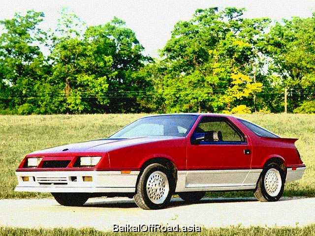 Dodge Daytona 2.2 L VNT Turbo IV (174Hp) (Механика)
