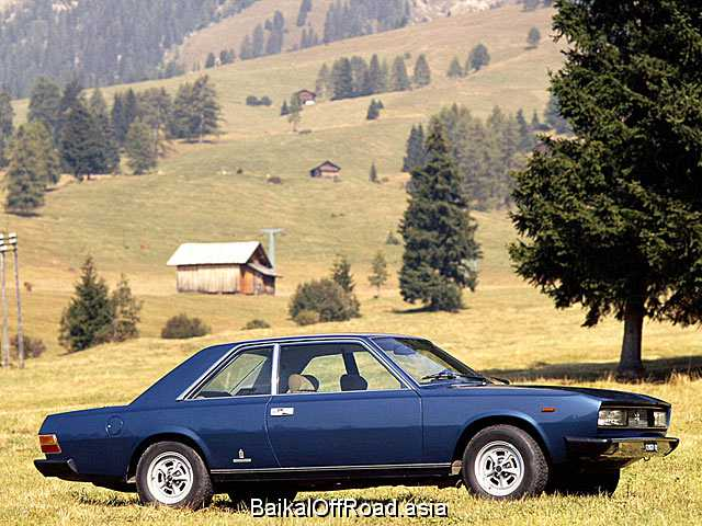 Fiat 132 1.6 (88Hp) (Механика)