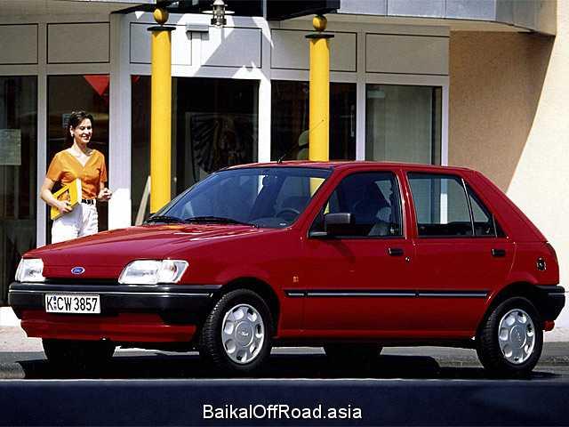 Ford Fiesta 1.3 KAT (60Hp) (Механика)