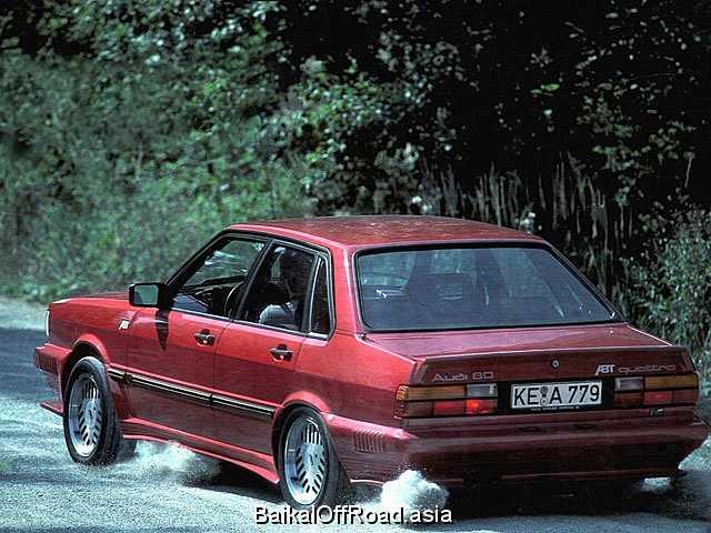 Audi 80 1.8 CC quattro (90Hp) (Механика)