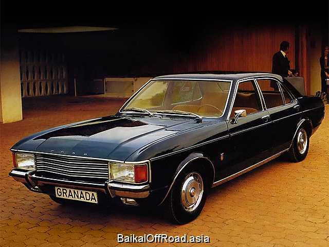 Ford Granada 2.5 (125Hp) (Механика)