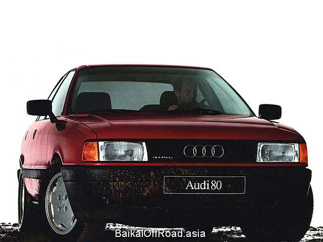 Audi 80 1.8 (113Hp) (Механика)