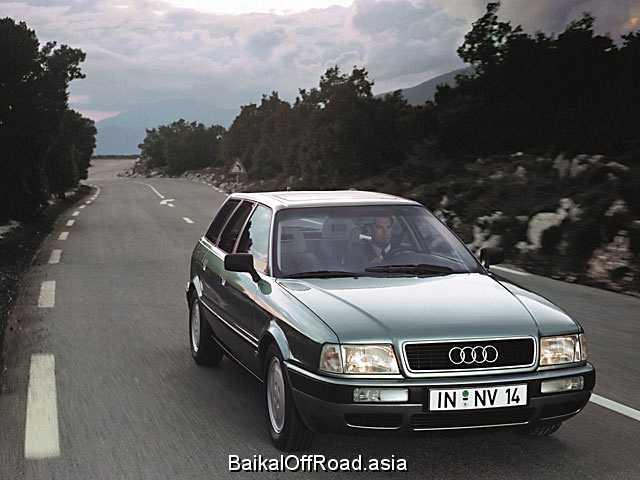 Audi 80 Avant 2.6 V6 quattro (150Hp) (Механика)