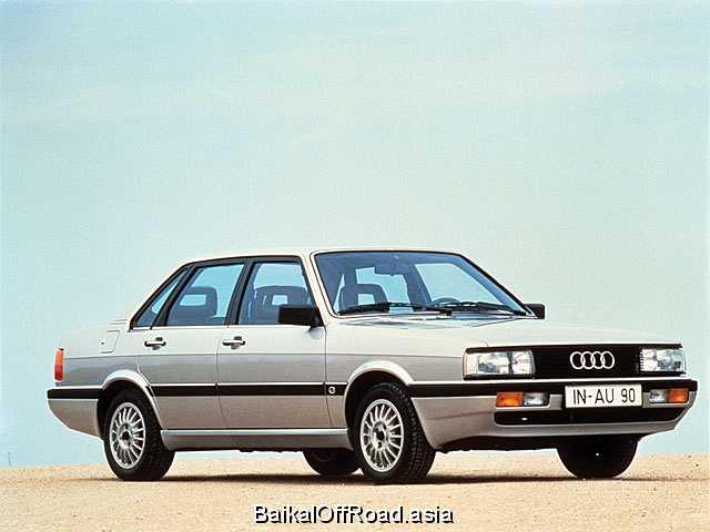 Audi 90 2.2 E quattro (120Hp) (Механика)