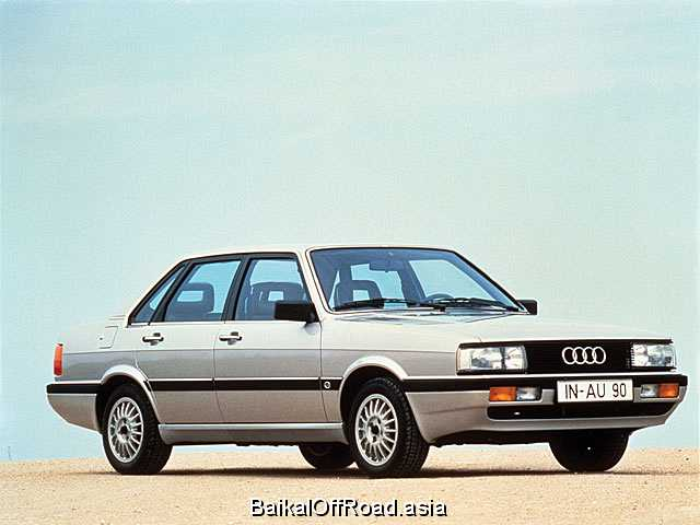 Audi 90 2.0 (115Hp) (Механика)