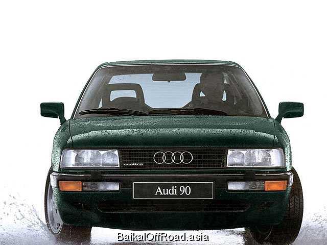 Audi 90 2.3 E 20V quattro (167Hp) (Механика)