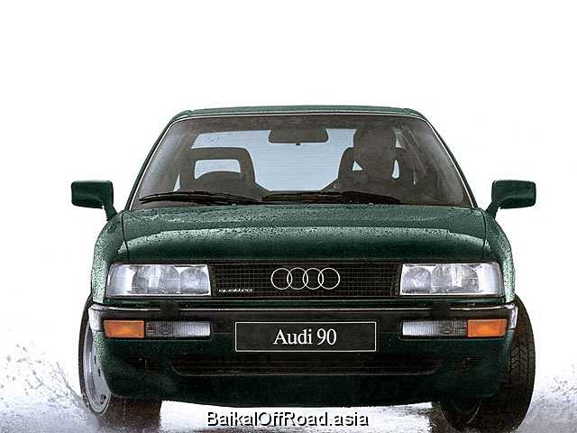 Audi 90 2.3 E quattro (136Hp) (Механика)