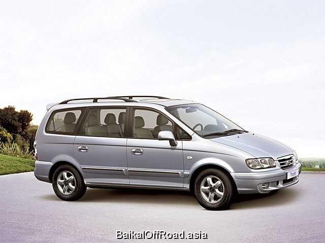 Hyundai Trajet 2.0 i 16V (140Hp) (Механика)