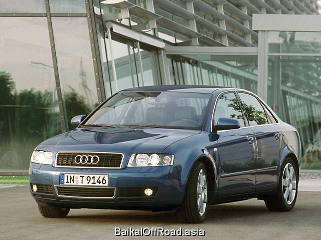 Audi A4 2.4 i V6 30V (170Hp) (Механика)