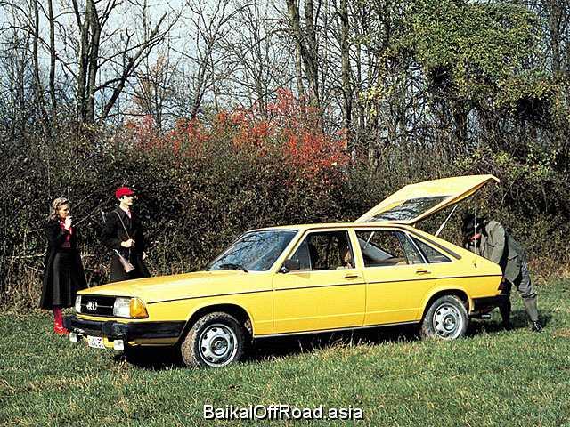 Audi 100 Avant 2.1 (115Hp) (Механика)
