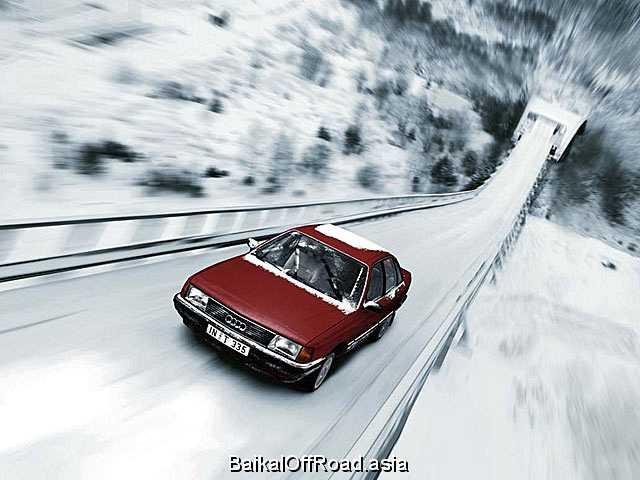 Audi 100 2.2 E Turbo quattro (165Hp) (Механика)